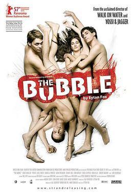 The bubble 2006 film wikipedia altavistaventures Images