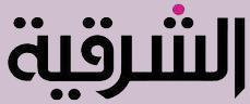 http://upload.wikimedia.org/wikipedia/en/2/21/Al_Sharqiya_logo.png