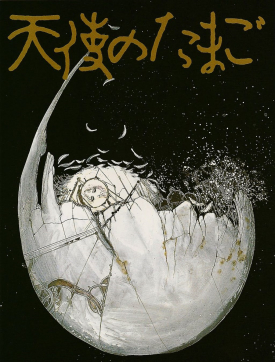 Berserk: The Golden Age Arc - The Egg of.