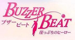 <i>Buzzer Beat</i> Japanese television drama