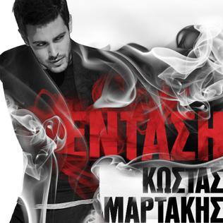<i>Entasi</i> 2011 studio album by Kostas Martakis