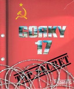 <i>Gorky 17</i>