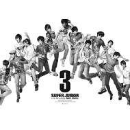 It's You (Super Junior single - cover art).jpg