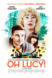 Oh Lucy! (2017 film).jpg