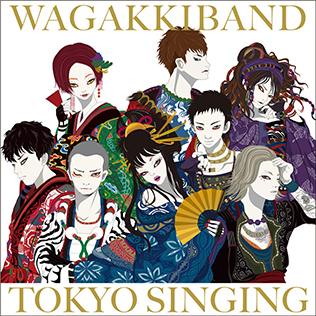 <i>Tokyo Singing</i> 2020 studio album by Wagakki Band