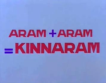 aram haram hai Enjoy the super hit full marathi movies आराम हराम आहे (aaram haraam aahe) based on how a spoilt son who has everything in life picks up after his father dies.