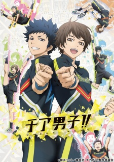 <i>Cheer Boys!!</i> Novel, manga, and anime series by Ryō Asai