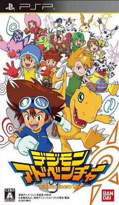 Digimon Adventure PSP Boxart JP.png