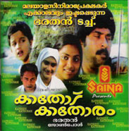 Kathodu Kathoram 1985 Malayalam Movie