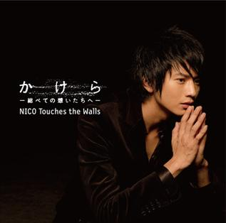 Hologram nico touches the walls latino dating. Hologram nico touches the walls latino dating.