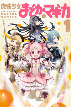 List Of Puella Magi Madoka Magica Chapters Wikipedia