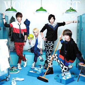 World Quest/Pokopon Pekōrya 2012 single by NEWS