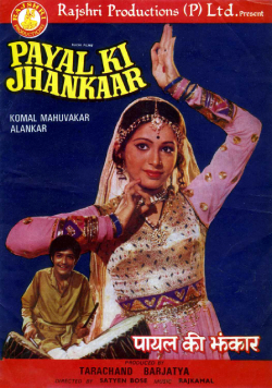 Payal Ki Jhankaar - Wikipedia