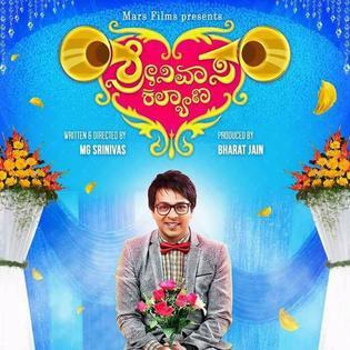 <i>Srinivasa Kalyana</i> 2017 film directed by MG Srinivas