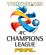 2009 AFC Champions League Final Logo 2.png