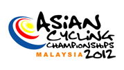2012 Asian Cycling Championships logo.png