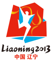 2013 National Games of China