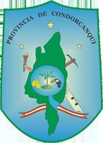 File:COA Condorcanqui Province in Amazonas Region.png - Wikipedia ...