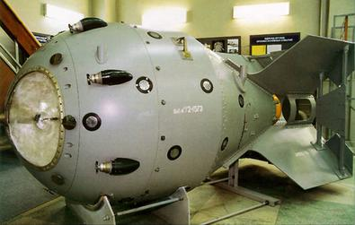 Casing for the first Soviet atomic bomb, RDS-1