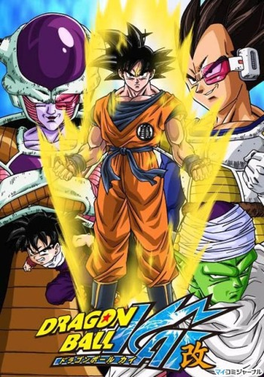 Picture of a TV show: Dragon Ball Z Kai
