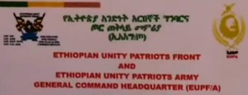 Ethiopian Unity Patriots Front - Wikipedia