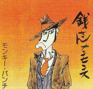 Koichi Zenigata Fictional human from Lupin III