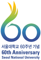 Official poster of the 60th anniversary in 2006 Seoul national university 60th anniversary emblem.png