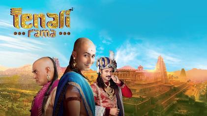 Tenali Rama (TV series) - Wikipedia