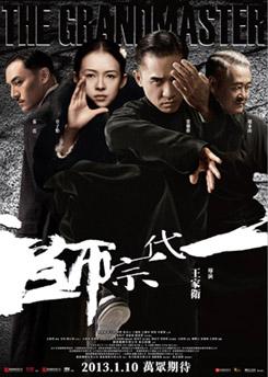 File:The Grandmaster poster.jpg