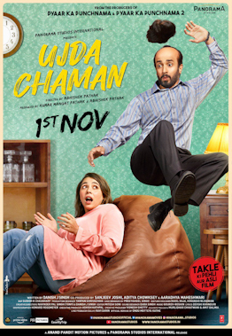 Ujda Chaman (उजड़ा चमन) a comedy film watch now