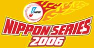 2006 Japan Series