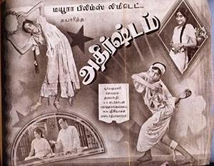 <i>Adrishtam</i> 1939 film by S. D. S. Yogi