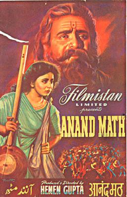 Anand Math (1952).jpg