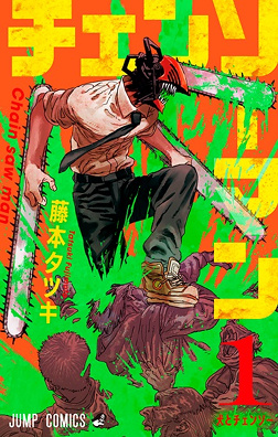 Picture of a book: Chainsaw Man