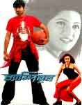 <i>Champion</i> (2003 film) 2003 Bengali sports-drama film