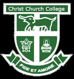 Christ Church College, Matale State school in Matale, Central province, Sri Lanka
