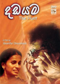 Torana DVD cover of film