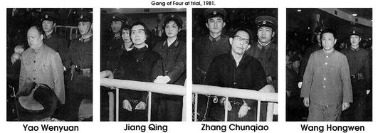 http://upload.wikimedia.org/wikipedia/en/2/24/Gang_of_Four_at_trial.jpg