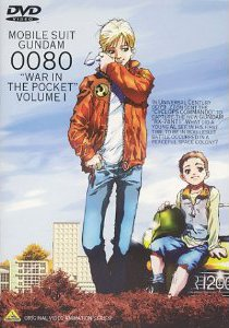 Mobile Suit Gundam 0080 War in the Pocket DVD vol 1.jpg