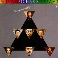 <i>Spihumonesty</i> 1979 studio album by Muhal Richard Abrams