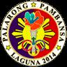 2014 Palarong Pambansa