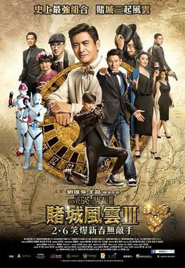 From Vegas to Macau III (2016) Subtitle Indonesia