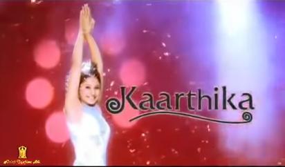 Kartika (TV series) - Wikipedia