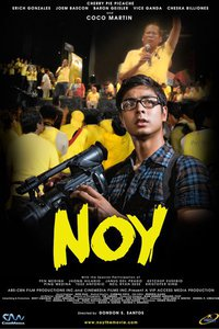 Noy the movie poster.jpg