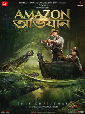 [Image: Official_Poster_of_Amazon_Obhijaan.jpg]