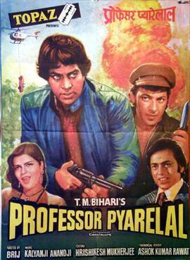 Professor Pyarelal (1981) SL YT - Dharmendra, Zeenat Aman, Vinod Mehra, Amjad Khan, Simi Garewal, Bhagwan, Hercules, Jeevan, Satyendra Kapoor, Shammi Kapoor, Shreeram Lagoo, Mac Mohan, Nadira, Narendra Nath, Jagdish Raj