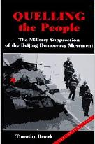 <i>Quelling the People</i> book by Timothy Brook