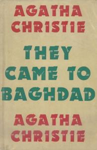 They Came to Baghdad First Edition Cover 1951.jpg