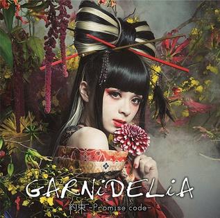 Yakusoku -Promise Code- 2016 single by Garnidelia