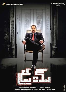 2012 Filme